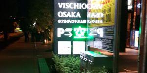 Hotel Vischio Osaka by Granvia - New Hotel Umeda